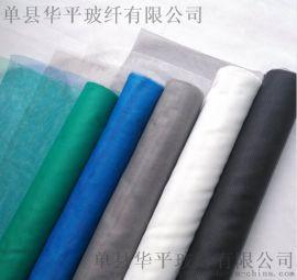14*14目玻璃纖維交織塗塑窗紗