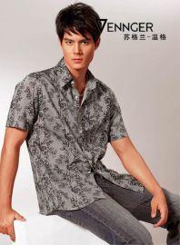 时尚男式短袖衬衫(7941)