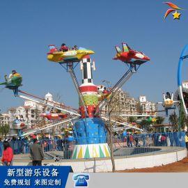 儿童8臂自控飞机游乐设备视频报价 定制大型游乐设施