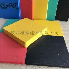 彩色pvc发泡板 pvc板报价 pvc发泡板 pvc板材的价格 高密度pvc板