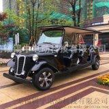 河南南阳周口电动游览车|电瓶观光车|电动看房车|电动老爷车