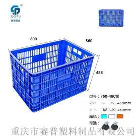 赛普760-480水果蔬菜塑料周转筐