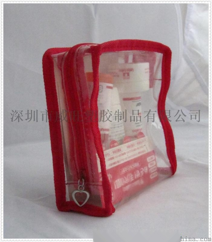 PVC胶袋 PVC袋 PVC化妆袋