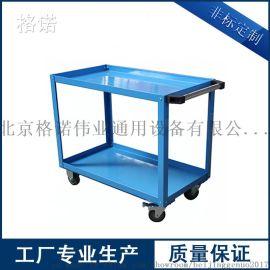 北京供应双层重型工具车
