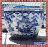 景德鎮陶瓷魚缸青花陶瓷大缸鯉魚彩繪缸荷花缸泡澡洗浴