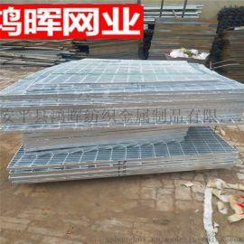 热镀锌网格板平台 化工厂脱硫塔平台钢格板