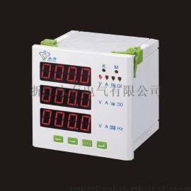 多功能电力仪表ACR110