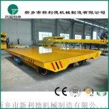KPD-20t轨道运输车箱梁式结构电动平板小车