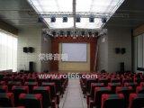 多功能廳音響工程 廣州多功能廳音響 廣州音響工程