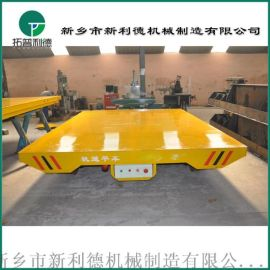 拓普利德非标设计平板搬运设备车间轨道运输车