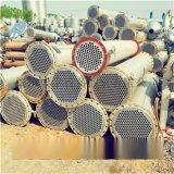 劲爆促销二手50平方不锈钢列管式冷凝器