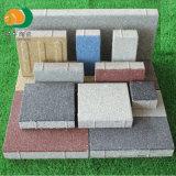 生态陶瓷透水砖园林广场砖海绵城市道路铺装
