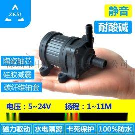 DC40H小型潜水泵微型抽水机冷暖床垫水泵