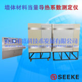 SK-BWE500L 墙体材料当量导热系数测定仪