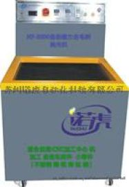 铝合金表面抛光处理设备铝板抛光机.铝板镜面抛光机