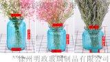 花瓶玻璃透明插花瓶干花瓶彩色客厅花瓶,玻璃花瓶批发厂家