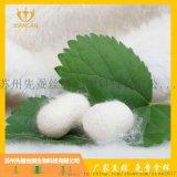 苏州先蚕供应定制各种规格、用途    纯蚕丝无纺布
