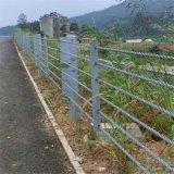 公路防撞护栏@公路防撞护栏厂家@钢丝绳防撞栏