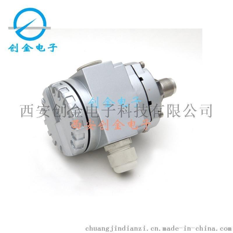 数显防爆型压力变送器PS133/PS2088/MD350/MD-PMC/MD-2088管道专业压力变送器