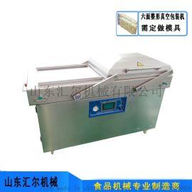 厂家直销大米六面半自动真空包装机