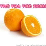 正宗贛南臍橙 新鮮 水份足 精品裝 10斤 快遞包郵