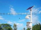 RYQ-6WR-6型大气污染物监测仪(RS485/GPRS无线)