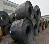 河南容器板  報價/哪余有賣Q420qE橋樑板/安