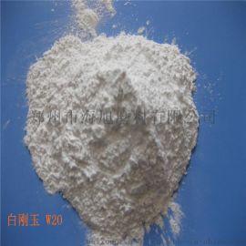 高铝耐材产品添加剂工艺品精磨用白刚玉氧化铝微粉金刚砂磨料