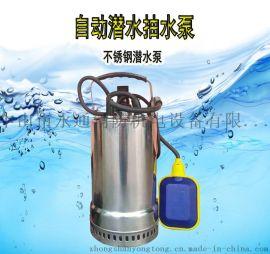 QDN5-7-0.25KW车库自动浮球控制不锈钢潜水泵排水泵