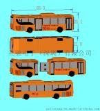 巴士客車U盤,汽車模型pvc u盤,巴士客車U盤
