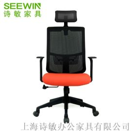 职员办公椅 人体工学椅转椅