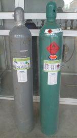 西安**混合气体,**浓度0.5%~20%,**氮气混合气