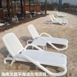 豪华的泳池躺椅ABS塑料带靠背扶手承重180KG
