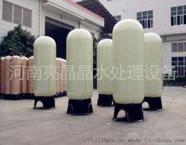 渭南厂家直销844玻璃钢树脂罐直径200现货供应