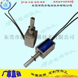 DU0420微型框架电磁铁