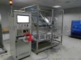 合肥雄强供应XQ-RYBYL燃油泵压力测试台