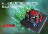 消防细水雾GWQ26/10-DJ移动式高压细水雾灭火装置咨询热销:18361662276