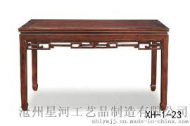 交河老榆木画案、书法桌实木定做批发
