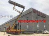 (批量生產)移動式高空壓瓦機生產廠家