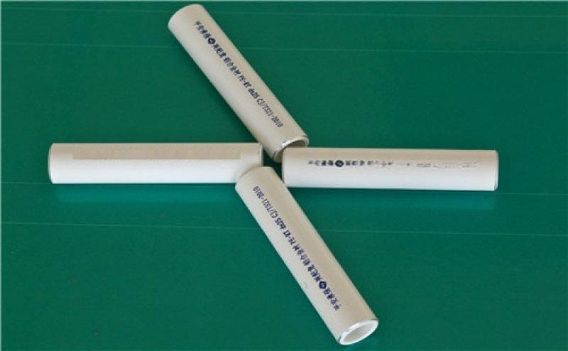 安徽安慶阻氧型鋁合金襯塑PE-RT複合管材代理直銷