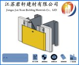 建築鋁合金外牆變形縫廠家