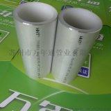 【海南海口】鋁合金襯塑PP-R管生產