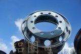 北京公交车锻造铝合金车轮1139