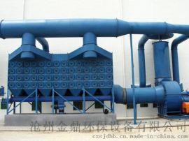 沉淀式滤筒除尘器 滤筒除尘设备 木工滤筒除尘器