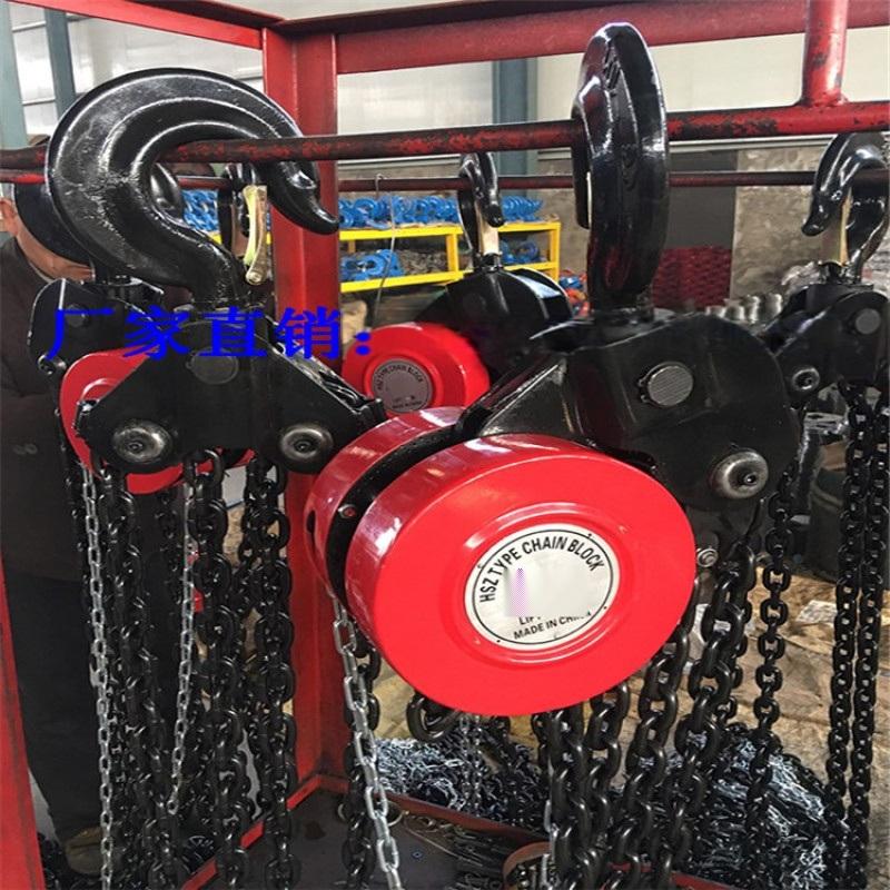 厂家直供10T6米手拉葫芦安全可靠经久耐用