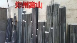 箱式电炉发热元件硅碳棒 高温耐腐蚀硅碳棒