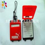 塑料行李牌 PVC浸塑行李牌 登机行李牌 品质保证