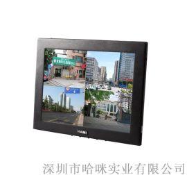 哈咪10寸H102J金屬殼工業顯示器液晶監視器
