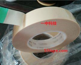 IPG#51596百格测试胶带 厂家现货