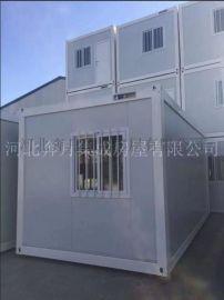 工地工程活动房装配住人集装箱A级阻燃防火